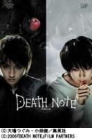 DEATH NOTE オフィシャルサイト