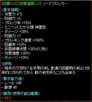 RedStone 08.09.12[01]