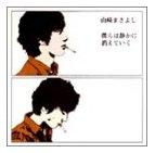 20051016215507.jpg