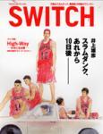 SWITCH③