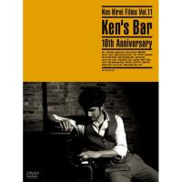 Ken Hirai Films Vol.11 Kens Bar 10th Anniversary