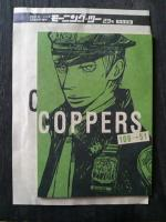COPPERS番外編『108→51』
