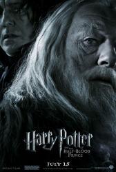 ハリー・ポッターと謎のプリンス⑭