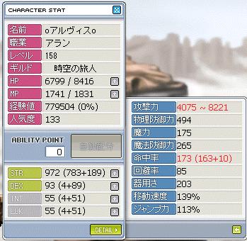 火力2(命中ver)