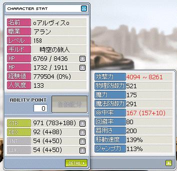 火力1(レッドデビルver)