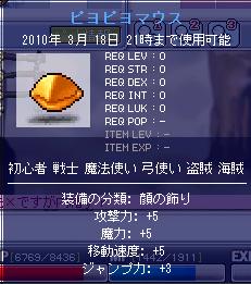 顔(ピヨ)