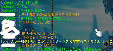 Maple_100316_214907.png