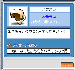 Maple_100319_000437.png