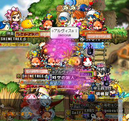 Maple_100321_231436.png