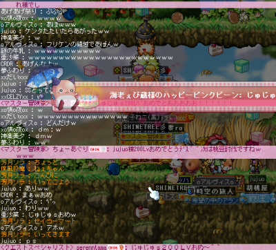 Maple_100321_232915.png