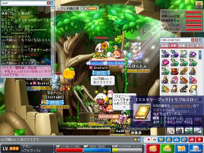 Maple_100413_220314.png