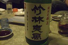 080823 竹林爽風
