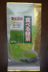 食べる緑茶