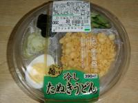 100214たぬき (2)50