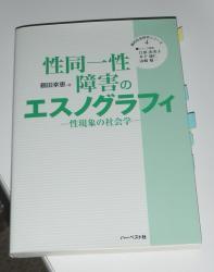 100329本 (3)c