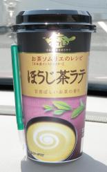 100404飲み物c