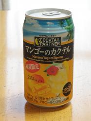 100501ホタルイカとお酒 (10)60