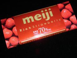100112チョコレート (9)50