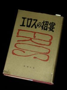 100629本 (3)80