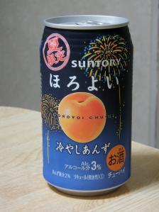 100717お酒 (3)70