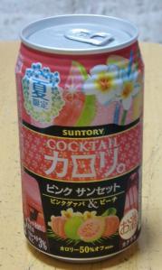 100718お酒 (3)c
