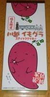 100724お菓子 (2)c