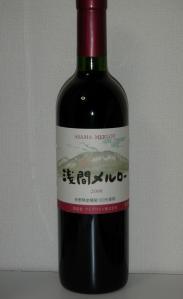 101009ワイン (3)c