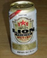 101121ビール (2)c
