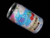 110306お酒 (2)50