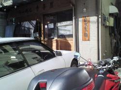terakoya1.jpg