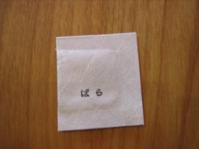 2010.09.22 アロマその4