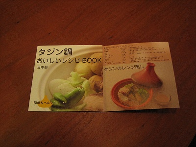 2010.11.11.食器その5