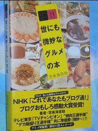 10-25--book.jpg