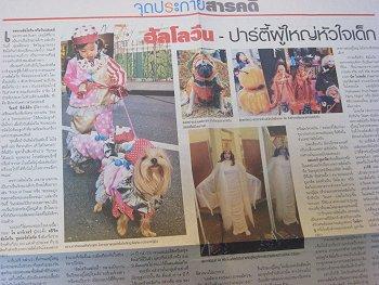 thai-paper.jpg