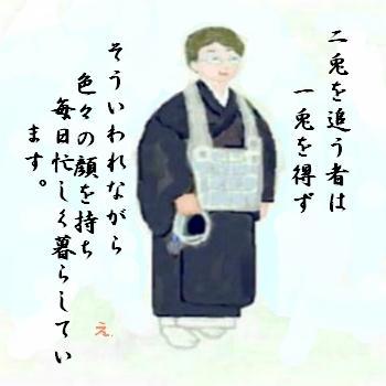 20051017205304.jpg