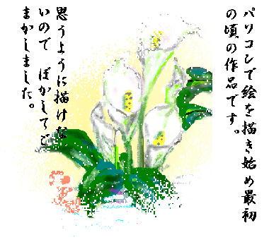 20060802054127.jpg