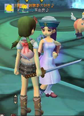 giseisyasono4_2_20081010130528.jpg