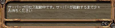 鯖落ちぃぃぃぃ><;