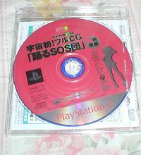 Pht0802004.jpg