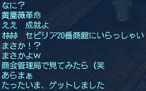 05071502.jpg