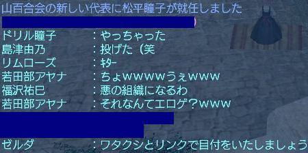 05120501.jpg