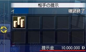 06011804.jpg