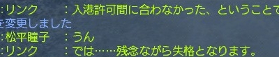 20061206_05.jpg