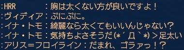 20061206_0902.jpg
