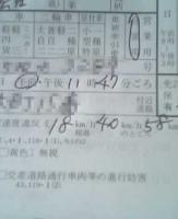 F82DVC00044_I.jpg