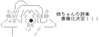 WS000562_2.jpg