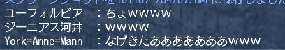 s-20071015_02.jpg
