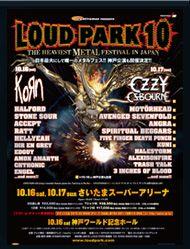 loud park