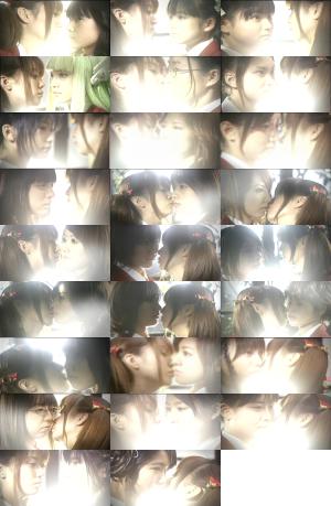 kiss x 26