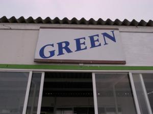 080711_green.jpg